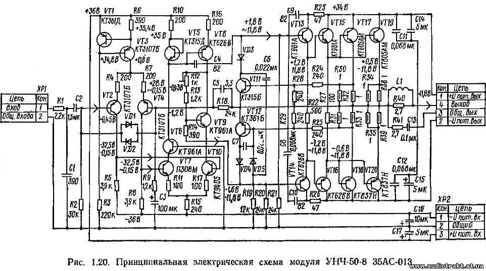 Схема 35 АС-013