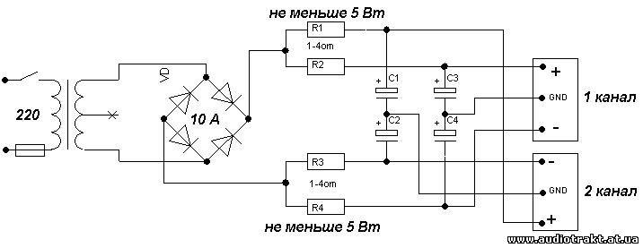 Резистор R6, конденсаторы С11.